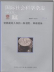 91-International Social Science Journal.jpg