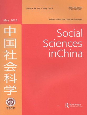 89-Social Sciences in China.jpg