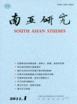 77-South Asian Studies.jpg
